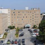 UVM Medical Center - South Prospect, Burlington